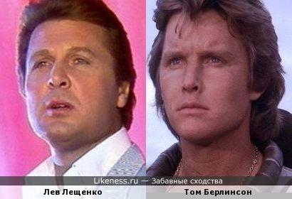 Лев Лещенко и Том Берлинсон