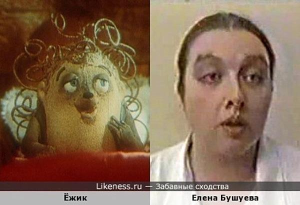 Ёжик и Елена Бушуева