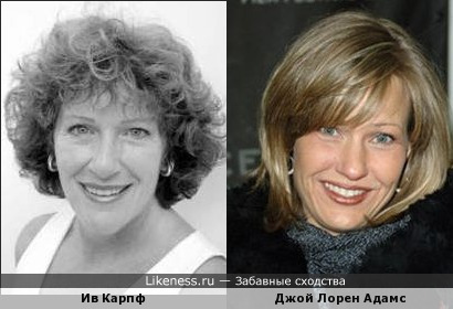 Ева Карпф и Джой Лорен Адамс