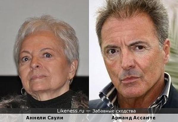 Аннели Саули и Арманд Ассанте
