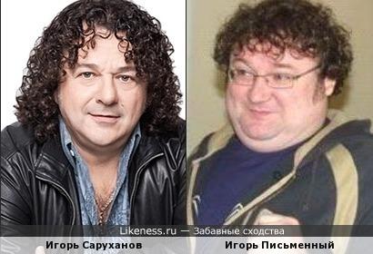 Игорь Саруханов и Игорь Письменный
