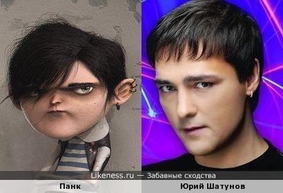 Панк на рисунке напомнил Юрия Шатунова