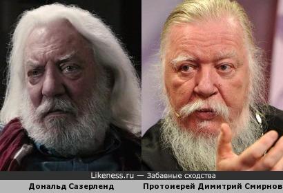 Дональд Сазерленд и Димитрий Смирнов
