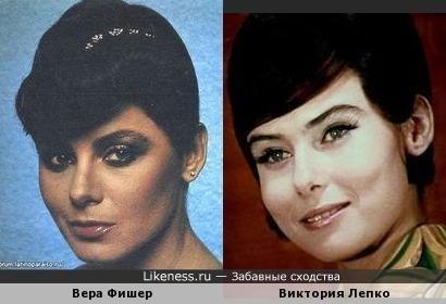Вера Фишер и Виктория Лепко