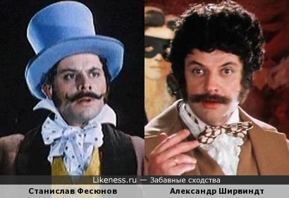 Станислав Фесюнов и Александр Ширвиндт