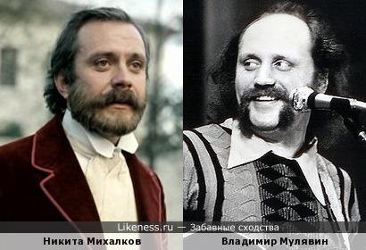 Никита Михалков и Владимир Мулявин