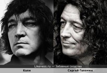 Кали и Сергей Галанин