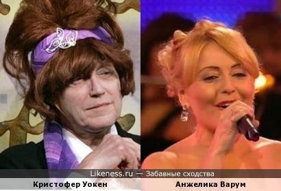 Кристофер Уокен и Анжелика Варум