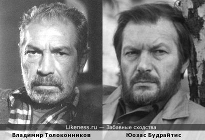 Владимир Толоконников и Юозас Будрайтис