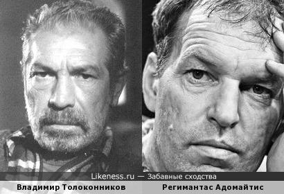 Владимир Толоконников и Регимантас Адомайтис