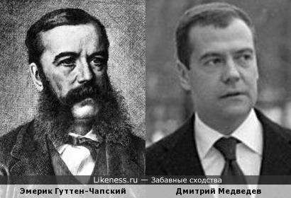 Эмерик Гуттен-Чапский и Дмитрий Медведев