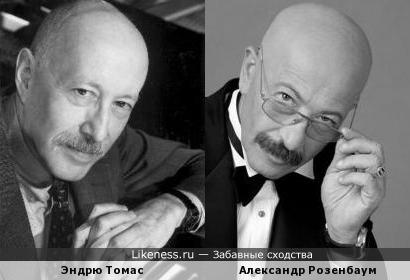 Эндрю Томас и Александр Розенбаум