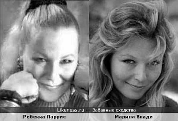 Ребекка Паррис и Марина Влади