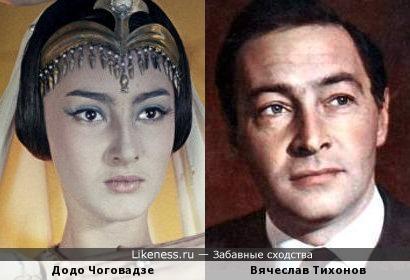 Додо Чоговадзе и Вячеслав Тихонов