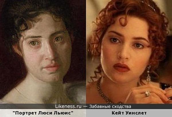 Портрет Люси Льюис и Кейт Уинслет