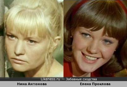 Нина Антонова и Елена Проклова