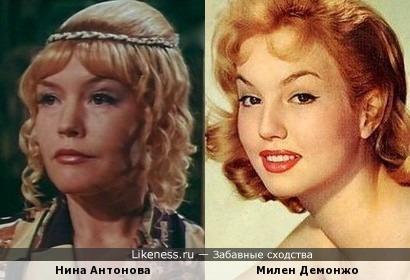 Нина Антонова и Милен Демонжо