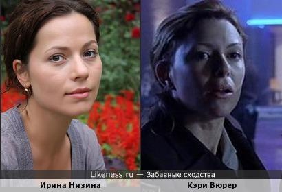 Ирина Низина и Кэри Вюрер