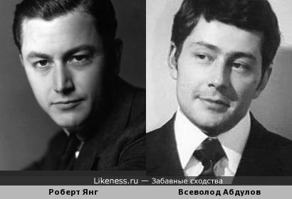 Роберт Янг и Всеволод Абдулов