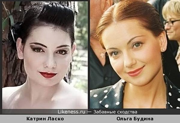 Катрин Ласко и Ольга Будина