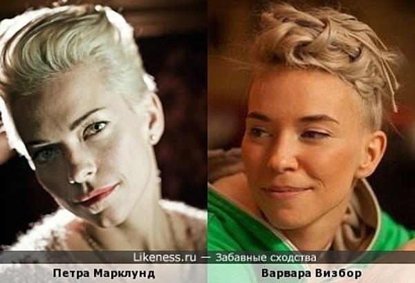 Петра Марклунд и Варвара Визбор