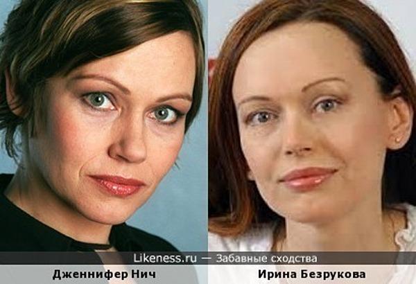 Дженнифер Нич и Ирина Безрукова
