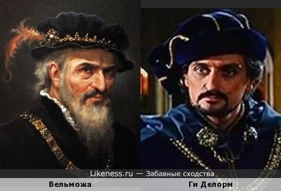 Вельможа на картине Андрея Шишкина и Ги Делорм в роли графа де Сенака