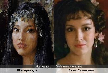 Шахерезада на холсте и Анна Самохина