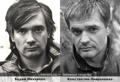 Вадим Михеенко и Константин Лавроненко
