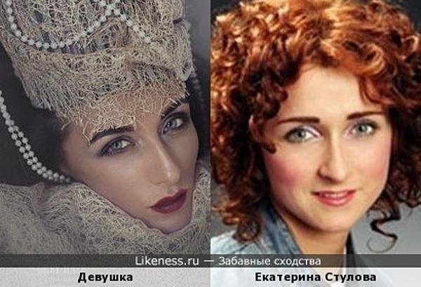 Девушка на художественной фотографии похожа на Екатерину Стулову