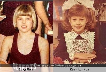 Брэд Питт и Катя Шпица