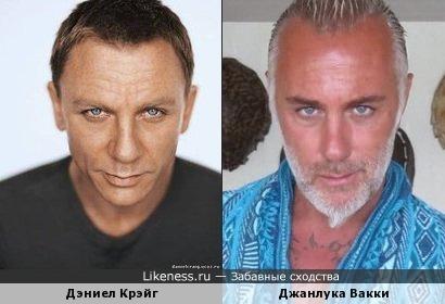 Дэниел Крэйг и Джанлука Вакки