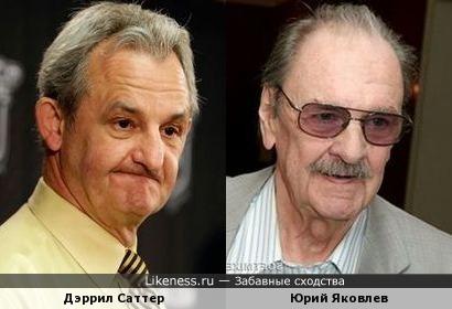 Дэррил Саттер и Юрий Яковлев