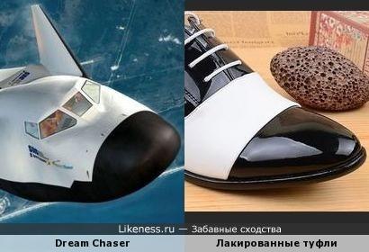Космический корабль Dream Chaser и лакированные туфли