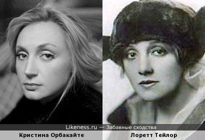 Кристина Орбакайте и Лоретт Тейлор