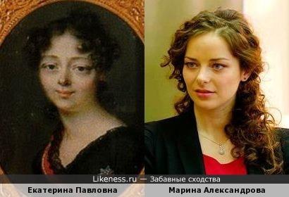 Великая княжна Екатерина Павловна и Марина Александрова