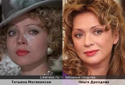 Татьяна Могилански и Ольга Дроздова