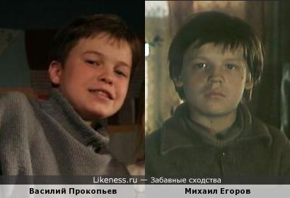 Василий Прокопьев и Михаил Егоров