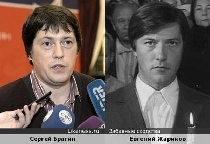 Сергей Брагин и Евгений Жариков