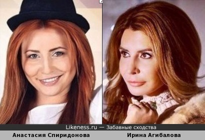 Анастасия Спиридонова и Ирина Агибалова