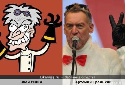 Безумный учёный (Фрагмент японского плаката из серии «Знай своего врага» времён Холодной войны) и Артемий Троицкий