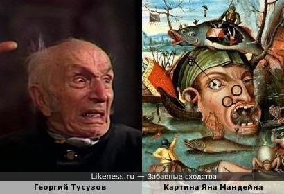 Георгий Тусузов на картине Яна Мандейна