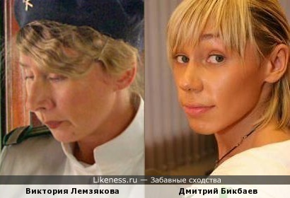 Виктория Лемзякова и Дмитрий Бикбаев
