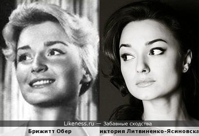 Брижитт Обер и Виктория Литвиненко-Ясиновская