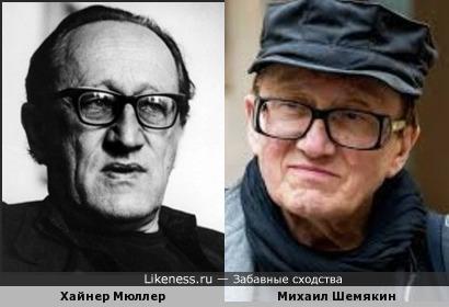 Хайнер Мюллер и Михаил Шемякин