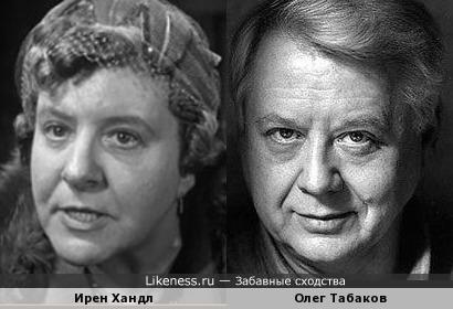 Ирен Хандл и Олег Табаков