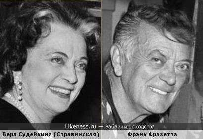 Вера Судейкина (Стравинская) и Фрэнк Фразетта