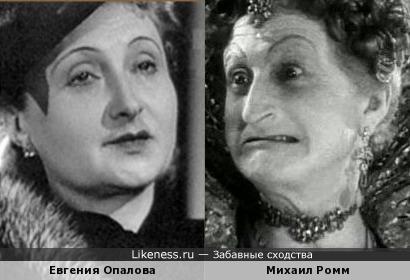Евгения Опалова и Михаил Ромм