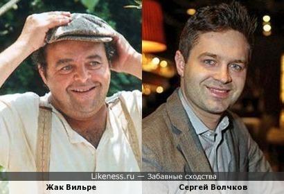 Жак Вильре и Сергей Волчков