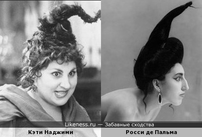 Безумные причёски
